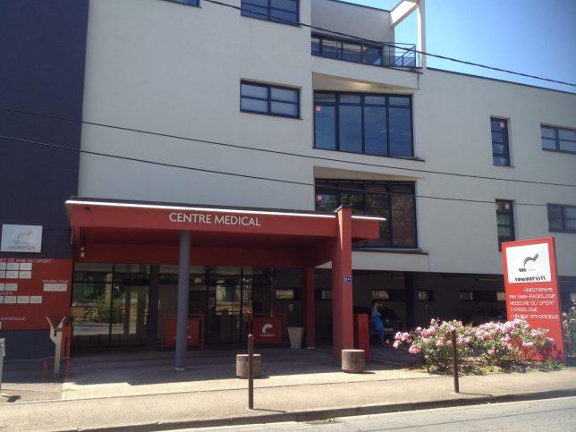 Centre de rééducation Pierre de Coubertin, Metz, où se passent les cours de préparation à la naissance en piscine