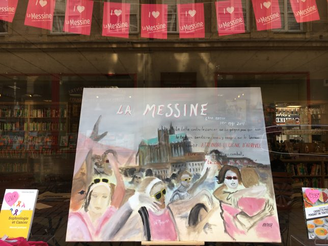 la-messine-2017-adoptemetz